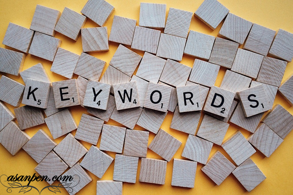 guide to using keyword for seo